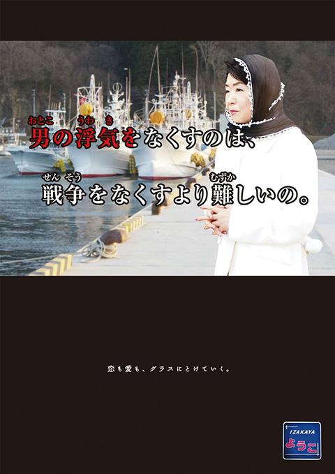 yoko_minato_tate_ol