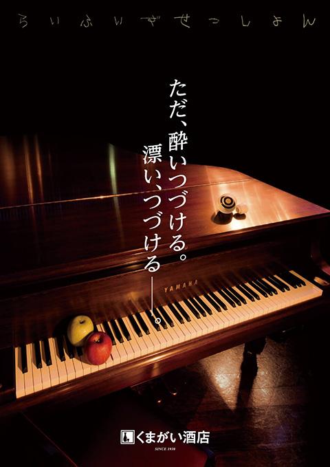 kumagai02