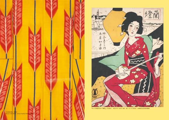 taishokimono2