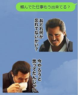 takeuchi1
