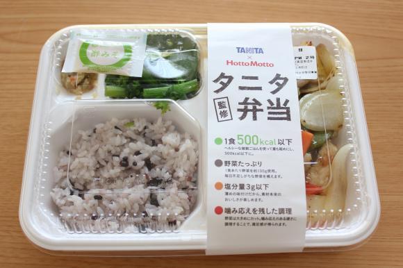 001-1amazu+pack