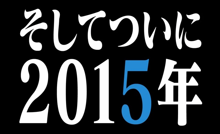 スクリーンショット 2015-04-27 17.02.10