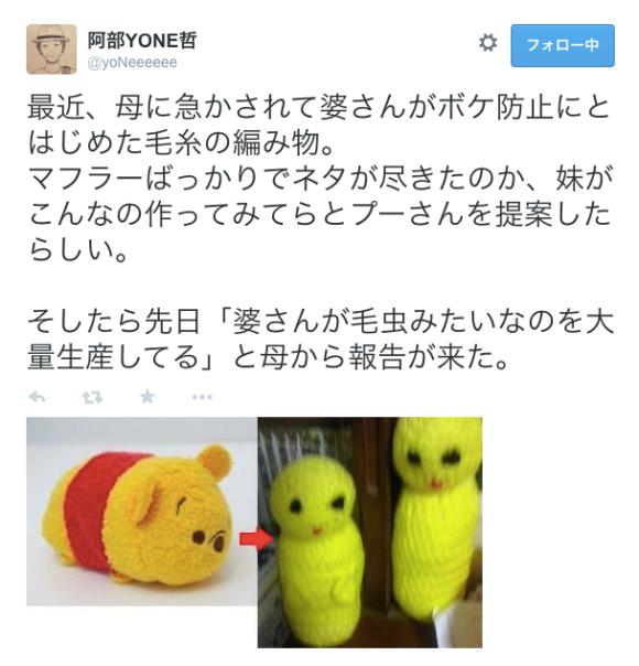 スクリーンショット 2015-04-28 13.11.08