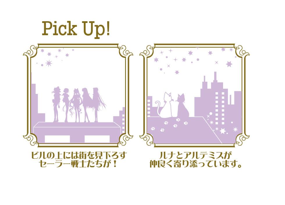 kasa_senshi-pickup