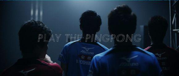 pingpong_top