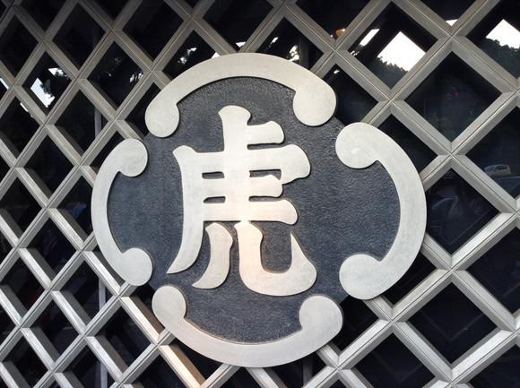 2015_05_toraya006