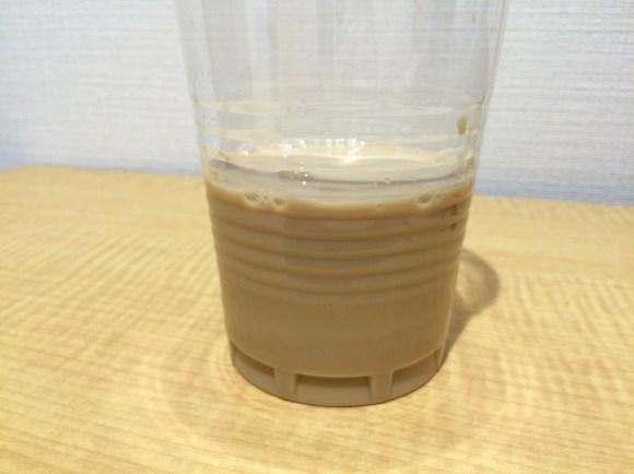 coffemilk5
