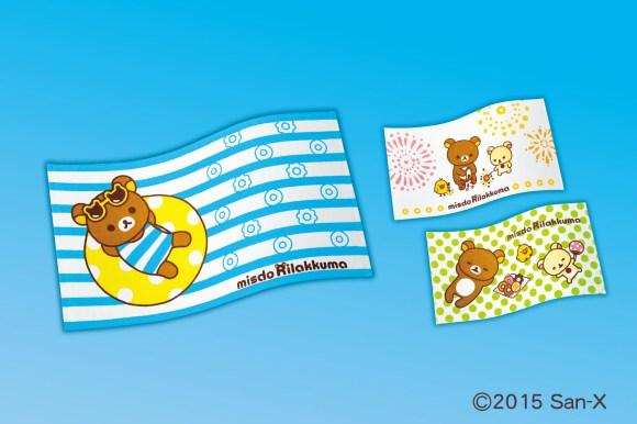 01_RKcard_showcase-seal_zenkoku_0512_ol