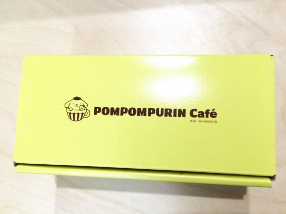 pompom4