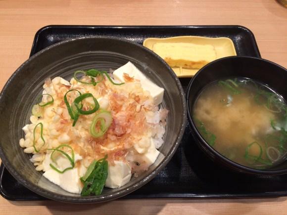 yoshinoya3