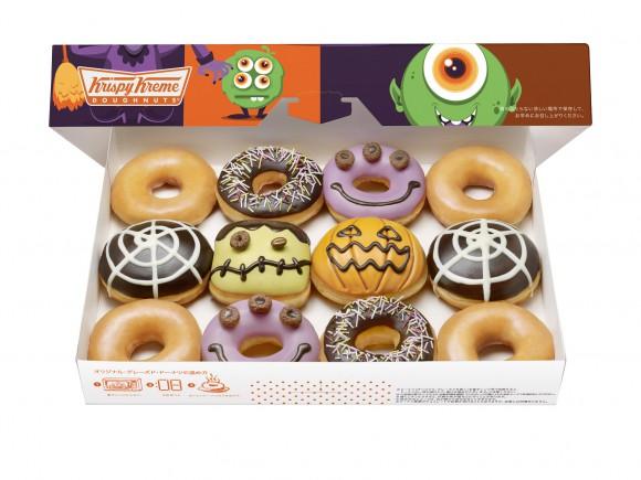 Halloween Dozen