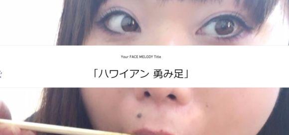 melody0