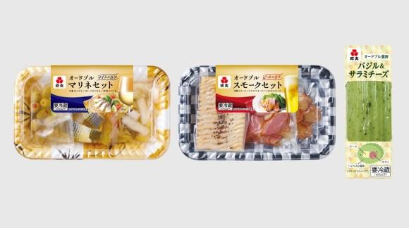 1-1【紀文食品】オードブルセット
