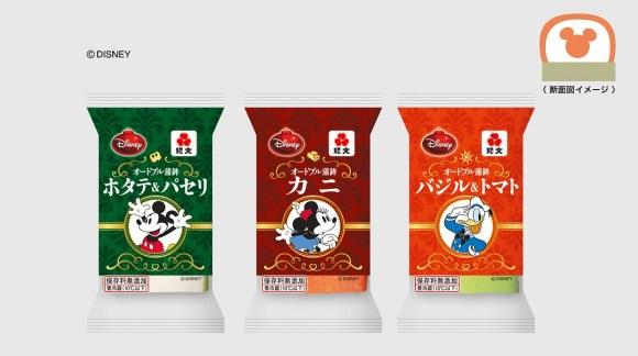 1-2【紀文食品】ディズニー蒲鉾
