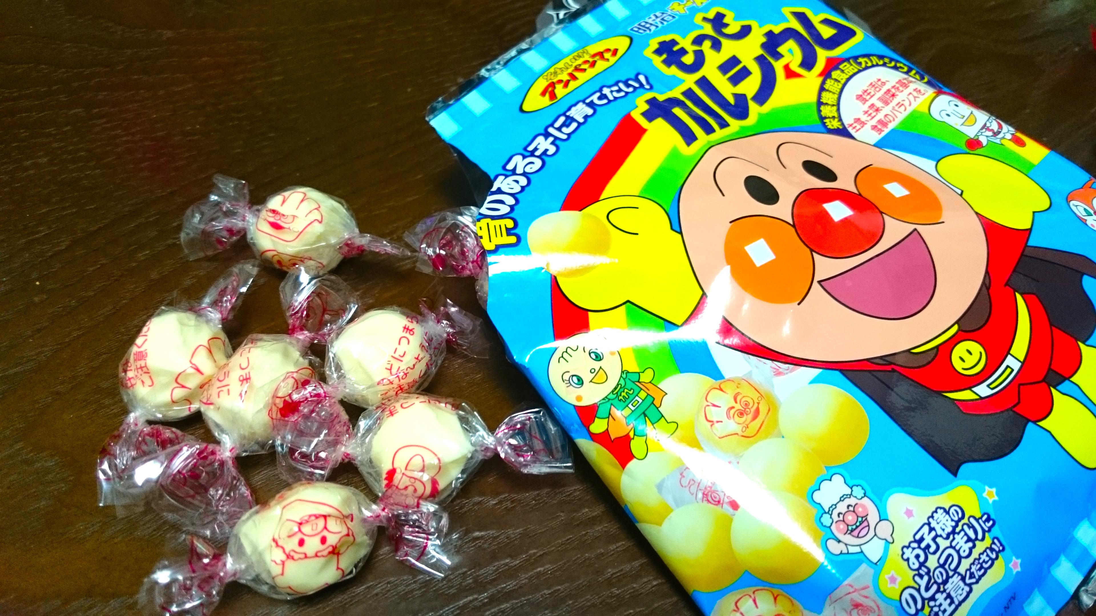 4キャンディーチーズ