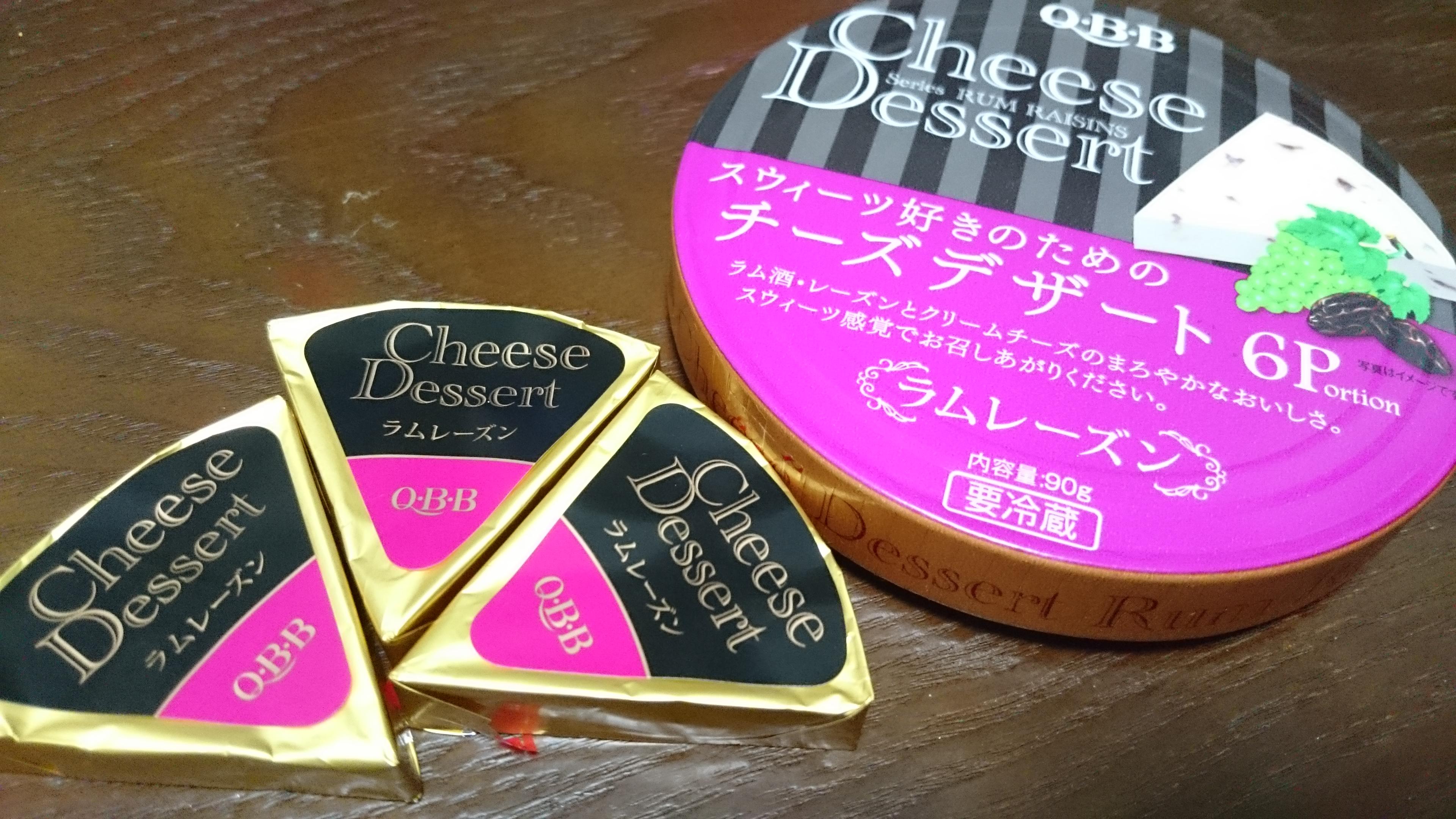7チーズデザート