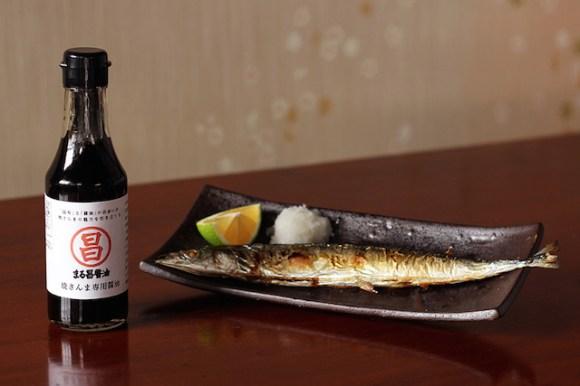 焼さんま専用醤油1