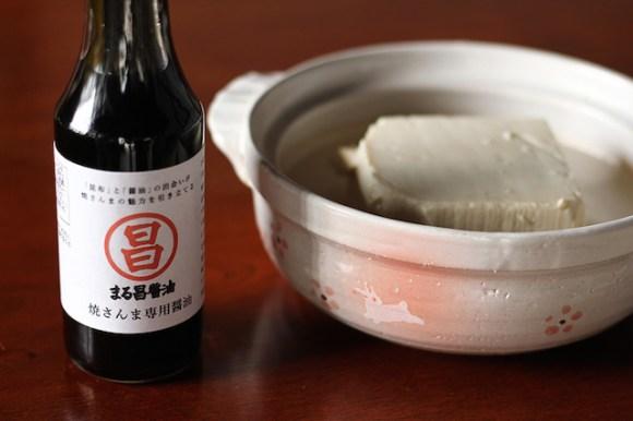 焼さんま専用醤油4