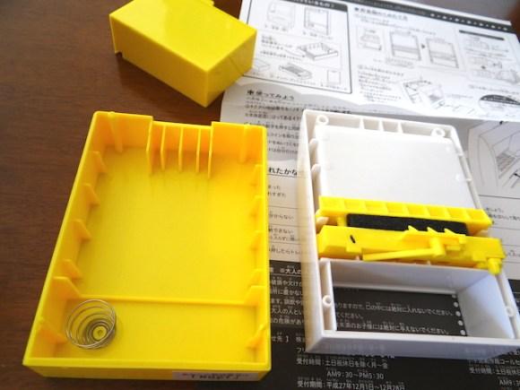 DSC02836