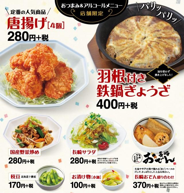 menu_img1