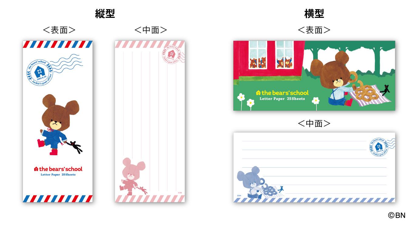 0522_san_poster