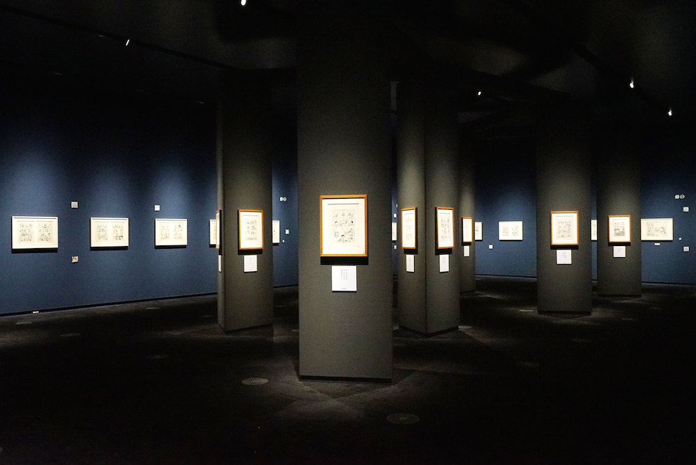 展示室II