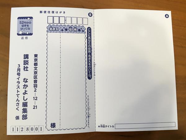 mangaka4