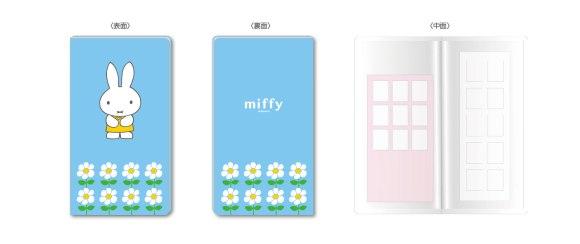 miffy3
