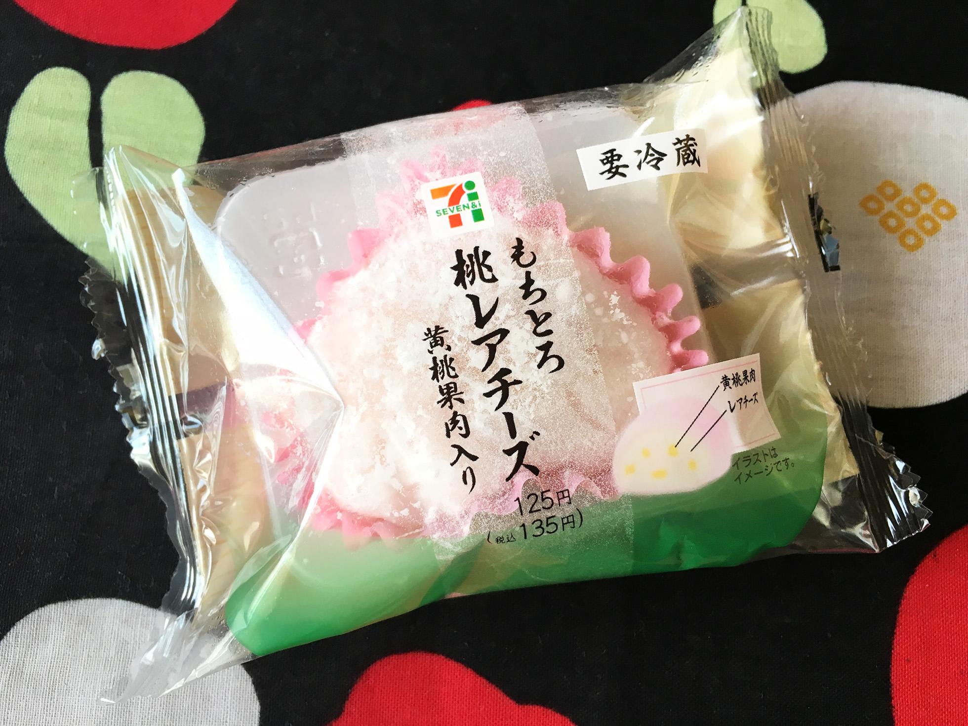 1603mochi_01