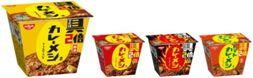 curryneshi3