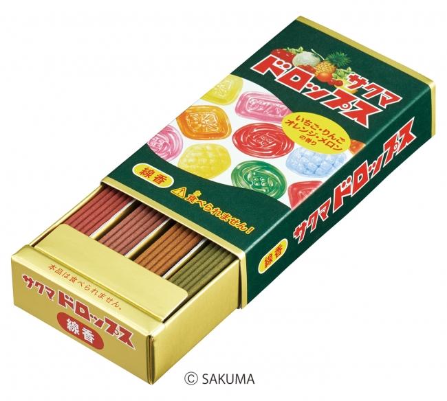 kameyamasakuma2