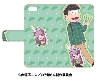 iPhoneケース6_6s手帳型34月23日(土)~