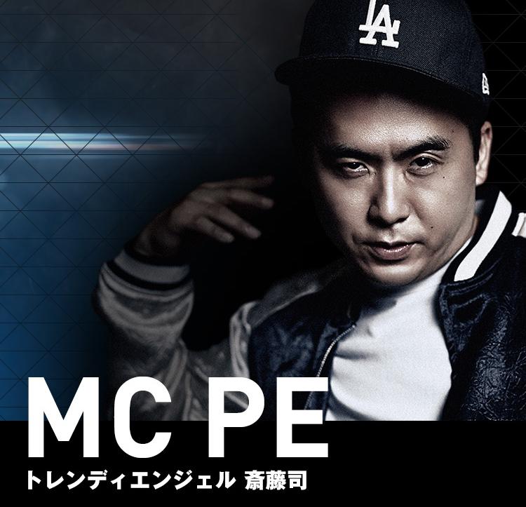 トレンディエンジェル斎藤さん(MC PE[エムシー・ペ])画像