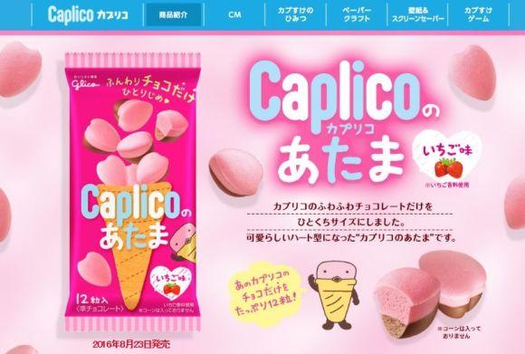caplico1