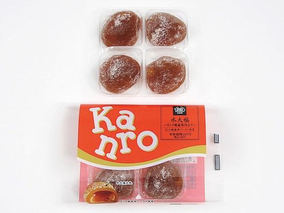 kanro1