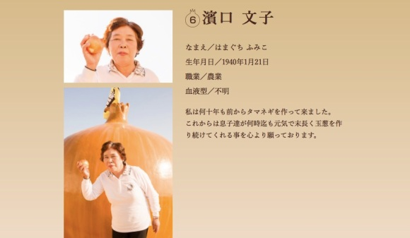 tamanaki_grandprix