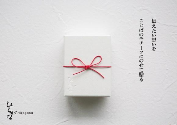 hiragana15
