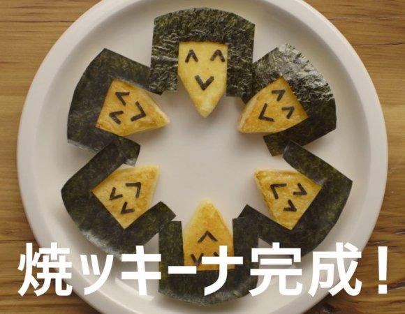 yukijirushi4