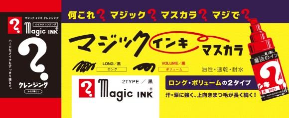 magic0