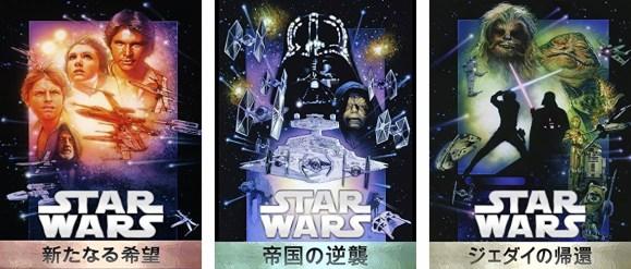 starwars ep4-6
