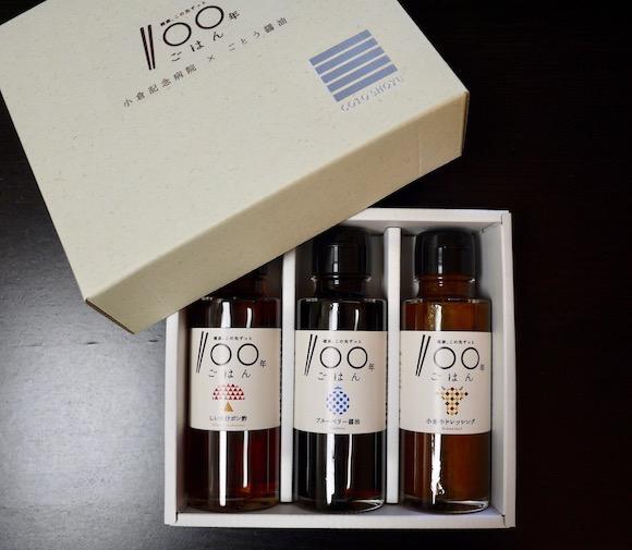 nikuman02080