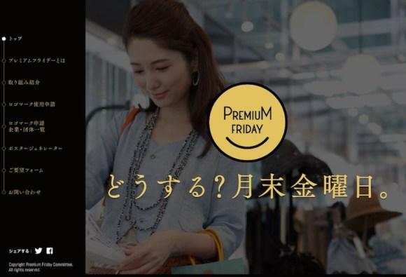 premium_friday