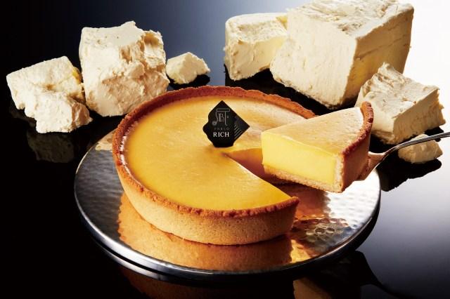 チーズ ケーキ パブロ