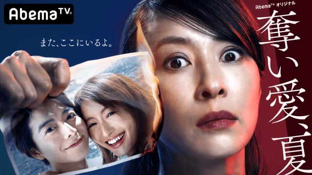 怖い テレビ 夏 2019