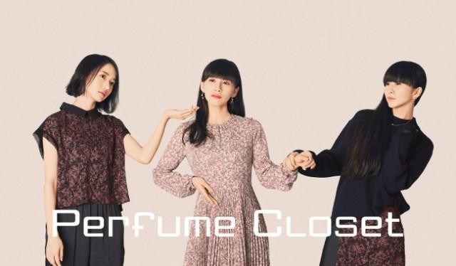 Perfumeのファッションプロジェクト第4弾は メンバー自身がデザイン ...