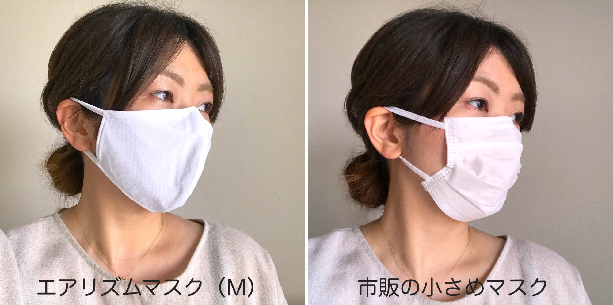苦しい ユニクロ マスク